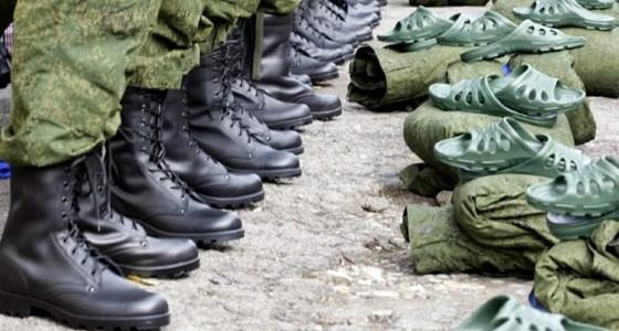 Выдача военной формы
