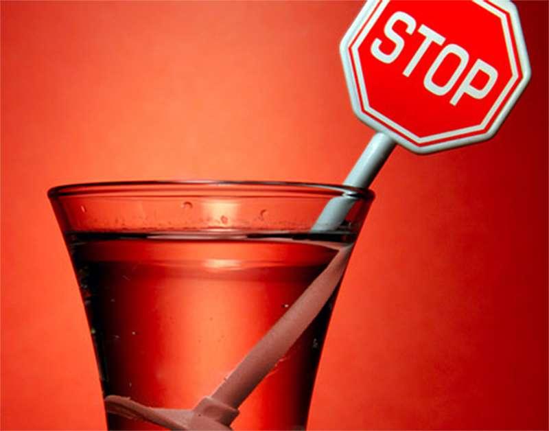 Можно ли пить спиртное при вич