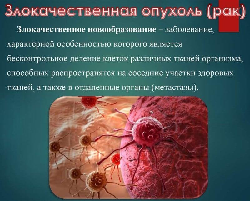 Лечение рака водкой с растительным маслом