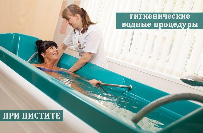 Упражнения при лечении цистита. Физические упражнения при цистите