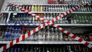 Ограничение по возрасту на продажу алкоголя в России