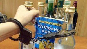 Вред алкоголя - Данные Роспотребнадзора