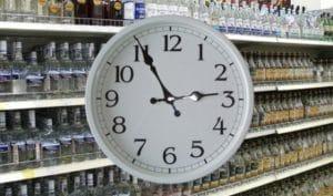 Сколько времени потребуется, чтобы быстро протрезветь?